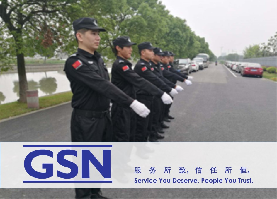 GSN security service
